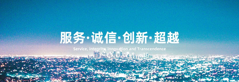河南創新電力科技有限公司